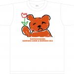 ちゃーちゃんTシャツ