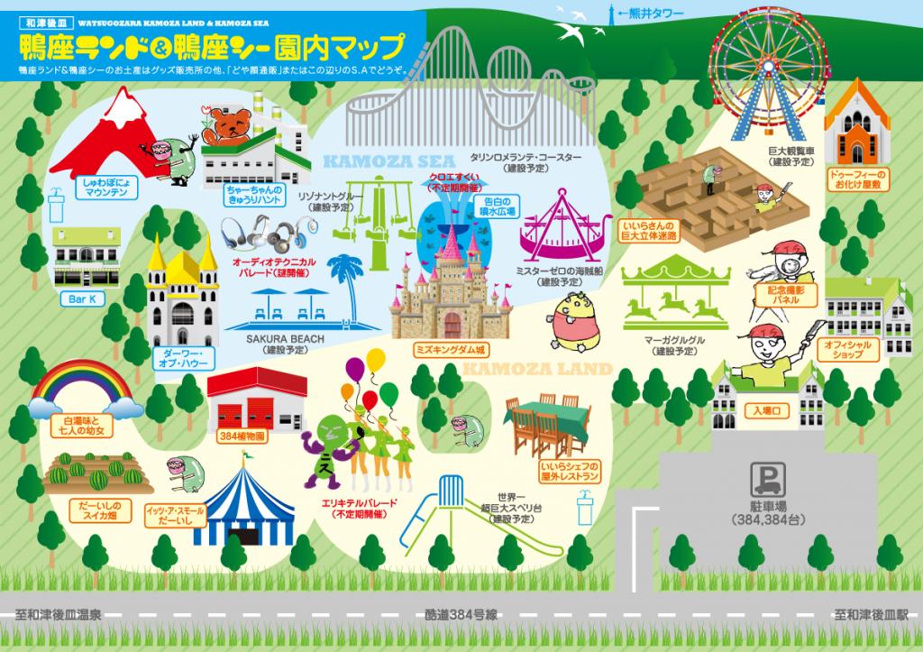 マップ(366版)